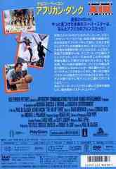 送料無料有/[DVD]/アフリカン・ダンク/洋画/VWDS-4350