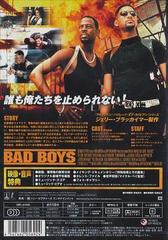 [DVD]/バッドボーイズ コレクターズ・エディション [廉価版]/洋画/OPL-21435