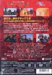 [DVD]/スターシップ・トゥルーパーズ/洋画/VWDS-4336
