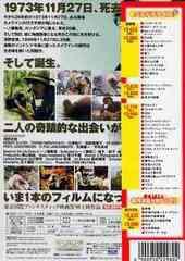 送料無料有/[DVD]/地雷を踏んだらサヨウナラ/邦画/ASBY-2298