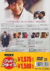 [DVD]/誰にでも秘密がある [期間限定生産]/洋画/ASBY-3434