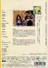 送料無料有/[DVD]/北の国から Vol.1/TVドラマ/PCBC-50140