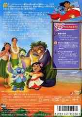 送料無料有/[DVD]/リロ&スティッチ2/ディズニー/VWDS-5058