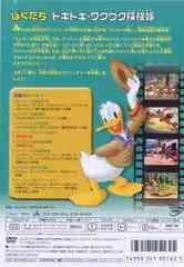 送料無料有/[DVD]/ディズニーのアドベンチャー・ファン/ディズニー/VWDS-5162