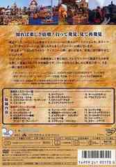 送料無料有/[DVD]/ディスカバー 東京ディズニーリゾート スーパーストーリー/ディズニー/VWDS-5170
