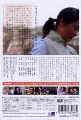 送料無料有/[DVD]/いつか読書する日/邦画/ASBY-3268