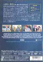 送料無料有/[DVD]/ライフ・アクアティック/洋画/VWDS-3467