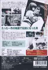 送料無料有/[DVD]/竜二/邦画/ASBY-2645