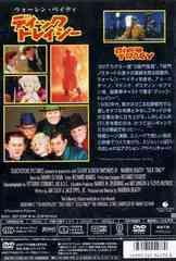 送料無料有/[DVD]/ディック・トレイシー/洋画/VWDS-4276