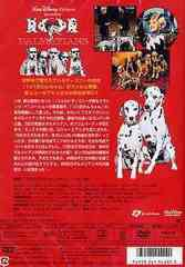 送料無料有/[DVD]/101/洋画/VWDS-4292