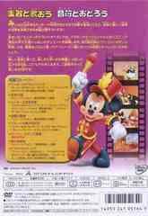 送料無料有/[DVD]/ディズニーのミュージック・ファン/ディズニー/VWDS-5164