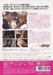 送料無料有/[DVD]/蛇にピアス/邦画/ASBY-4262