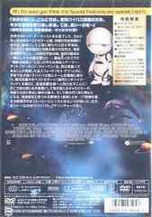 送料無料有/[DVD]/銀河ヒッチハイク・ガイド/洋画/VWDS-3469