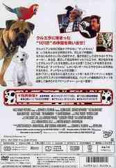 [DVD]/102 特別版/洋画/VWDS-4294
