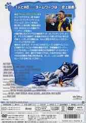 送料無料有/[DVD]/スノー・ドッグ/洋画/VWDS-4296
