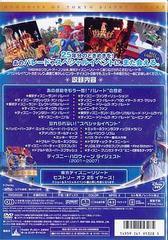 送料無料有/[DVD]/メモリーズ オブ 東京ディズニーリゾート 夢と魔法の25年 パレード&スペシャルイベント編/ディズニー/VWDS-5328