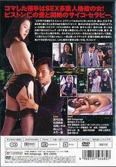 送料無料有/[DVD]/どチンピラ 15 歪んだ欲望/オリジナルV/JDXO-56485