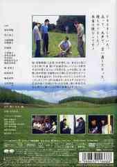 送料無料有/北の国から '84夏/TVドラマ/PCBC-50332