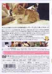 送料無料有/[DVD]/にゃんこ THE MOVIE 2/邦画/PCBC-51220