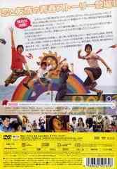 送料無料有/[DVD]/チェケラッチョ!! スタンダード・エディション/邦画/PCBC-51038