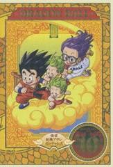 送料無料有/[DVD]/DRAGON BALL #10/アニメ/PCBC-51150