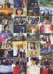 送料無料有/[DVD]/神様のパズル/邦画/DSZD-8527