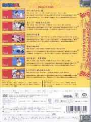 送料無料有/[DVD]/DRAGON BALL #11/アニメ/PCBC-51151