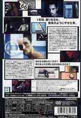 送料無料有/[DVD]/マシニスト/洋画/ASBY-5270