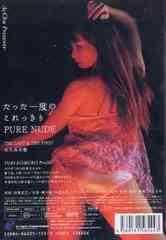 [DVD]/麻雀 BATTLE ROYAL 2011 ?副将戦?/趣味教養/ENFD-9094