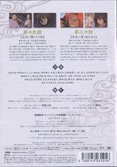 送料無料有/「少年陰陽師」DVD 風音編 第4巻 [豪華版]/アニメ/FCBC-72
