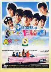 送料無料有/[DVD]/CHECKERS in TAN TAN たぬき/邦画/PCBC-50192