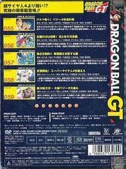 送料無料有/DRAGON BALL GT #10/アニメ/PCBC-51320