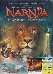 送料無料有/[DVD]/ナルニア国物語/第1章: ライオンと魔女 [廉価版]/洋画/VWDS-3589