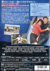 送料無料有/[DVD]/最後の恋に勝つルール/洋画/VWDS-3781