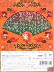 送料無料有/[DVD]/DRAGON BALL #13/アニメ/PCBC-51153