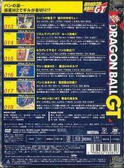送料無料有/[DVD]/DRAGON BALL GT #3/アニメ/PCBC-51313