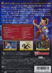 送料無料有/[DVD]/ピノキオ プラチナ・エディション [期間限定生産]/ディズニー/VWDS-5438