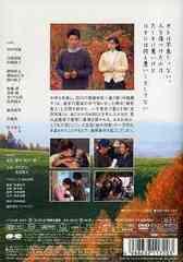 送料無料有/北の国から '89 帰郷/TVドラマ/PCBC-50362