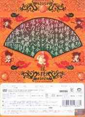 送料無料有/[DVD]/DRAGON BALL #14/アニメ/PCBC-51154