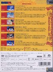 送料無料有/[DVD]/DRAGON BALL #22/アニメ/PCBC-51162