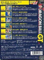 送料無料有/[DVD]/DRAGON BALL GT #4/アニメ/PCBC-51314