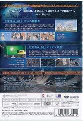 送料無料有/MOONLIGHT MILE 2ndシーズン -Touch Down- ACT.4/アニメ/ASBY-3841
