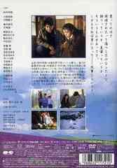 送料無料有/北の国から '92 巣立ち/TVドラマ/PCBC-50363