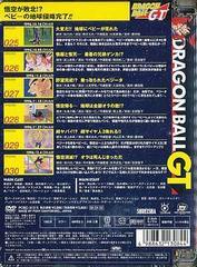 送料無料有/DRAGON BALL GT #5/アニメ/PCBC-51315
