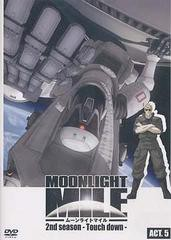 送料無料有/MOONLIGHT MILE 2ndシーズン -Touch Down- ACT.5/アニメ/ASBY-3842