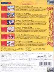 送料無料有/[DVD]/DRAGON BALL #16/アニメ/PCBC-51156
