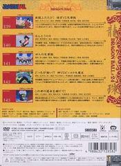 送料無料有/[DVD]/DRAGON BALL #24/アニメ/PCBC-51164