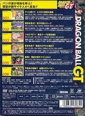 送料無料有/DRAGON BALL GT #6/アニメ/PCBC-51316