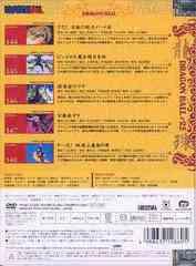 送料無料有/[DVD]/DRAGON BALL #25/アニメ/PCBC-51165