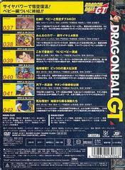 送料無料有/DRAGON BALL GT #7/アニメ/PCBC-51317
